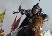 引清軍入關且被封王的吳三桂,為什麼後來又反清了?他究竟為什麼要引清軍入關?若不早死就沒康熙什麼事了!