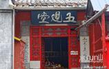 濟南深山裡這座佛教寺院的牌匾看起來寫得也太任性了吧?