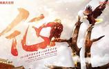 廣州恆大、山東魯能與上港發佈亞冠16強賽第二回合的海報
