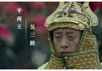 貴州小山村發現吳三桂後人,並展示美人陳圓圓畫像,專家:真的!