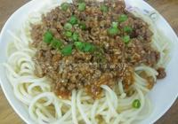 中式雜醬意麵