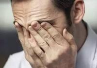 為什麼有人過了35歲的年紀,開始後悔當初沒考公務員呢