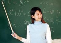 如果你是老師,你會讓你的孩子再當老師嗎?