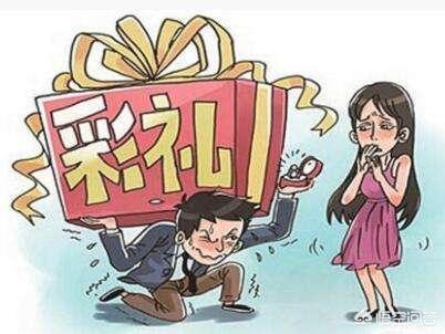 女兒結婚要50萬彩禮給兒子,結果女兒結婚後住窩棚,3年不回家,你怎麼看這樣的母親?