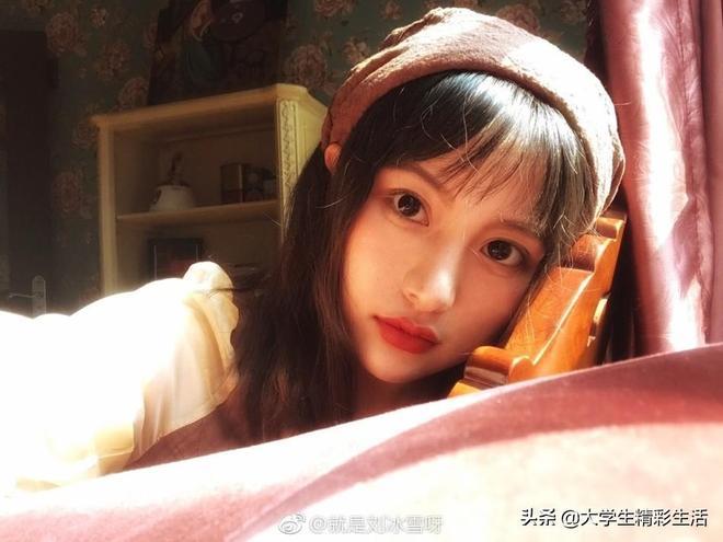 貴陽中醫學院校花劉冰雪,五官精緻型百變顏值爆表