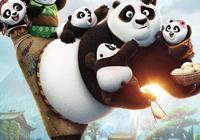 功夫熊貓配音隊伍好強大!有楊冪成龍周杰倫黃磊等,你聽出來沒?