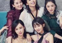 《歡樂頌3》邱瑩瑩婚後搬出了22樓,她搬進來了,還有趙麗穎加入