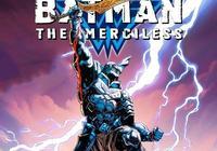 DC反派:戰神阿瑞斯與蝙蝠俠合體——無情戰魔