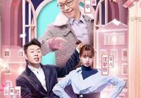 郭靖黃日華綜藝首秀,他與秦沛張潮范志毅一起看女兒談戀愛!