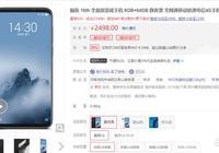 想買個兩千元左右的手機,不要有劉海和異型屏,有什麼值得推薦的嗎?