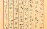 全國首屆十大美術新青年,中書協書法培訓中心教授錢玉清書作
