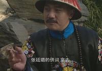 《雍正王朝》中弘時被賜死之時為何一邊打自己耳光一邊罵老八呢?