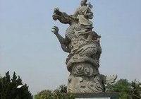 中華人物之8——顓頊