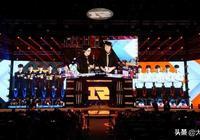 RNG首秀遭暴打,姿態被瘋狂吐槽,記得微博道歉,粉絲求放過新人