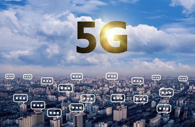 高通加速5G時代到來,你的手機費用恐將上漲!