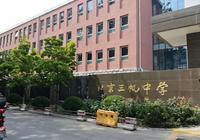 租房上學,北京學區房的顛覆者?
