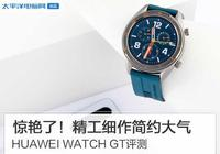 HUAWEI WATCH GT評測:精工細作簡約大氣 誰說國產智能手錶沒有高顏值時尚產品