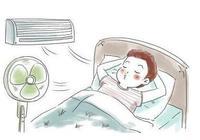 三伏天晚上,開空調會冷,不開空調又熱,你認為該怎麼辦呢?