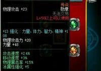 DNF粉絲出招幫旭旭寶寶懟上9000力量,但是網友卻表示要求放過大坤坤,你覺得如何?