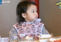酷愛阿依蓮公主風的李小璐哪去了?