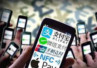 日本新型移動支付,比支付寶和微信支付更符合移動支付的特點
