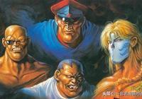 港漫《街霸》又名《街頭霸王》90年代滿滿的遊戲機室回憶