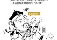 清朝謎案之一:康熙是不是真的傳位給雍正了?