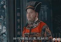 《大明王朝1566》為什麼說嚴嵩是徐階的剋星?只要有嚴嵩在,徐階就當不了首輔?