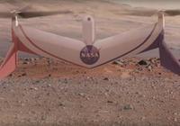NASA正開發可在火星飛行的無人機