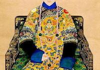 清朝光緒皇帝見過慈安太后嗎?
