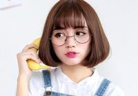 什麼樣的臉型適合bobo頭的髮型?