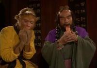 《西遊記》裡,為什麼妖怪總是冒險搶唐僧肉,卻不去偷人蔘果?