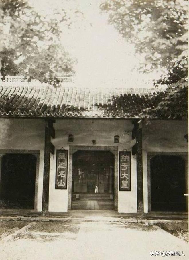 民國老照片:1930年代的湖南長沙古城