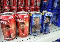 百事可樂和可口可樂哪個好喝?