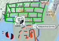 颱風瑪娃颱風登錄路徑不會是潮汕,我們有祕密武器