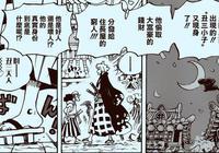 海賊王:蜜罐果實能力者登場,索隆兩年後第一次認可對手