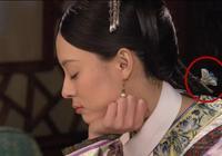 """《甄嬛傳》甄嬛造型""""小心機"""",後宮佳麗三千,就她敢這樣打扮!"""