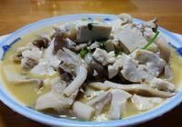 豆腐別老煎,和它燉才是絕配,嘗一口鮮掉牙,我家隔三差五吃一次