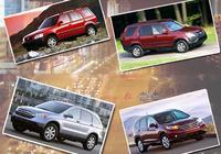 汽車品牌十九:CR-V