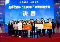 母校上頭條49|各地大學生創業大賽正酣 北京國際電影節將辦