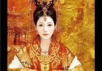 煬帝蕭皇后的歷史面目是怎樣的?