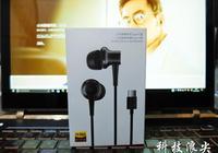 小米6和Max2用戶必備,小米USB-C降噪耳機評測