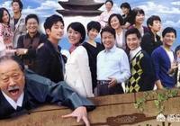 有什麼韓劇推薦嗎?