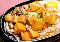 快來吃豆腐呀!豆腐這樣做保證你愛不釋口