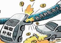 假如未來中國取消燃油車,全面採用純電動車的話,可能會怎樣呢?
