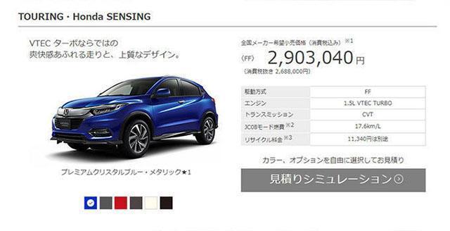 確定了!新款本田繽智日本上市,新增1.5T,售價近18萬,還等嗎?