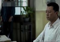 父母愛情:對於江昌義的到來,為何衛國衛東表示理解,亞菲則厭惡