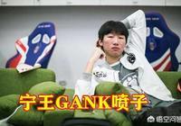 IG寧王怒懟黑粉,直言:可以把冠軍還給RNG,但有一個條件,如何評價此事?