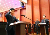 郴州:江濤檢察長在市人大常委會上宣誓就職