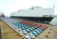 淺析中國前5月汽車出口現狀:品牌形象與售後服務仍是兩大難題